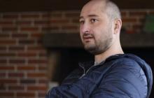 """Путин """"обокрал"""" Бабченко: ГРУшники перешли на новый вид преступлений в отношении неугодных"""