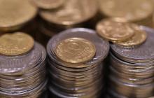 В Украине монеты 1, 2 и 5 копеек выводят из обращения: известна дата