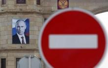 """Бельгия """"за"""" новые санкции против РФ: будут наказаны все участники нападения на моряков Украины в Азовье"""