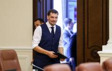 СМИ обнаружили долги перед государством у родственников нового премьера Гончарука