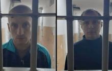 Надругательство в Кагарлыке: новые детали дела против полицейских