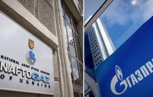"""""""Появились дополнительные вопросы"""", - """"Нафтогаз"""" пообещал """"Газпрому"""" новый иск на $17,3 млрд"""