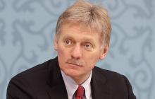 """""""Хотелось бы выше"""", - Песков пожаловался прессе на слишком низкие цены на нефть"""