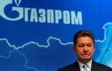 Возможно ли эмбарго на российский газ?