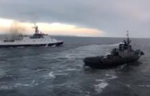Захват украинских кораблей в Керченском проливе: названа шокирующая сумма убытков
