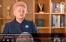 Грибаускайте обратилась к украинцам и показала знаковый подарок из Украины - видео