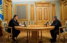 Коломойский публично пригрозил Порошенко - детали заявления