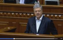 Порошенко сделал громкое предложение Зеленскому с трибуны Рады: президент пока молчит - видео