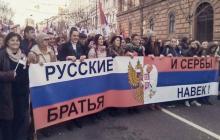 """""""Не по-братски поступаете!"""" - Киев осудил визит крымских коллаборантов в Сербию"""