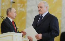 У Тихановской разбили мечты Кремля о Союзном государстве с Беларусью