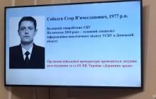 План нападения на церкви Украины для ФСБ России составил экс-сотрудник СБУ: Грицак назвал имя предателя