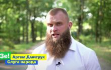 """""""Слуга народа"""" Дмитрук странно отреагировал на журналистку из-за неудобного вопроса"""