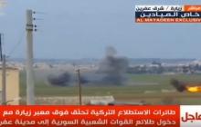 Начало большой войны: Турция накрыла артиллерийским огнем пророссийских наемников в районе Африна - кадры