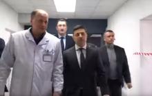 Медреформа в Украине: Зеленский поставил новую задачу
