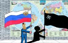 """""""Я русский оккупант!"""" от пользователей интернета"""