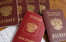 Выдача российских паспортов на Донбассе: оккупанты придумали новую подлость