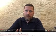 """Шарий назвал своего фаворита на выборах президента Украины - Москва """"спалилась"""" раньше времени"""
