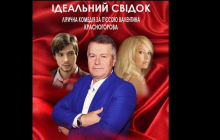 Известные российские актеры пытались попасть в Украину и обмануть пограничников: им запретили въезд на 10 лет