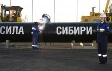 """Работа газопровода """"Сила Сибири"""" приостановлена: """"Газпром"""" несет многомиллиардные убытки, детали"""