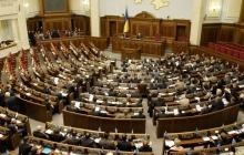 Какие нардепы ВР пытались сорвать голосование по закону о госбюджете Украины - 2019: подробности, имена, партии