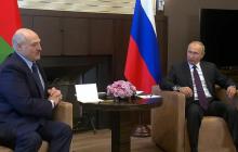 """Слова Лукашенко на встрече с Путиным - это """"публичная демонстрация собственного бессилия"""""""