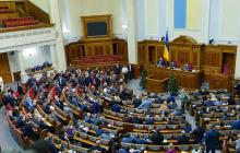 Верховная Рада сняла с себя неприкосновенность: в законопроекте нашли опасную деталь