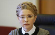 Эта очень плохая новость для Тимошенко: она уже видела себя премьером Украины