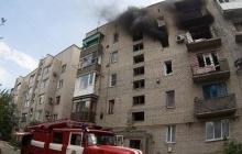 """Боевики вечером принялись обстреливать Донецк: горят дома, есть """"прилеты"""" у автовокзала"""