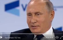 """Путин поразил Сеть шуткой """"про игру в хоккей"""" после расстрела детей в Керчи - видео потрясло Сеть цинизмом"""