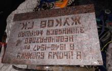 Нашли и оперативно исправили: от кого ночью избавились в Николаеве