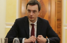 """""""Запрет на въезд россиянам в Украину? У нас есть другие идеи!"""" – министр инфраструктуры Омелян сделал заявление по поводу введение визового режима с РФ"""