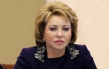Глава Совфеда РФ Матвиенко вслед за Януковичем поломала себе ноги - подробности