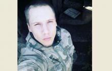 Как оккупанты РФ убили 23-летнего бойца ВСУ Германа Бродникова - фото героя