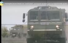 """Ракетные комплексы ВСУ """"Гром-2"""" готовы сокрушить агрессора РФ ударами с тысячи километров - мощные кадры"""