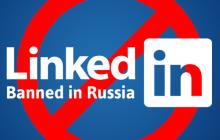 Россия движется в направлении тоталитаризма: Кремль вынудил Apple и Google удалить социальную сеть LinkedIn из российских online-магазинов - известна реальная причина