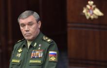 """""""НАТО готовит атаку"""", - Генштаб России выступил с тревожным заявлением"""