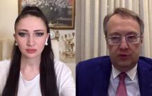 Геращенко рассказал, когда Украина вновь откроет свои границы, и граждане смогут путешествовать, видео