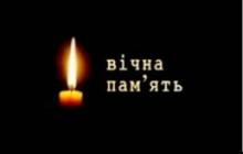 Украина понесла горькую потерю на Донбассе: боевая сводка и карта ООС за 15 декабря