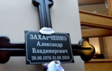 Похороны Захарченко и пропажа Плотницкого: последние новости из Донецка и Луганска в хронике онлайн