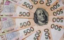 Курс валют на 19 июня: перед выходным НБУ укрепил гривну