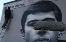 """В Петербурге испортили граффити с Сергеем Бодровым: """"Не брат ты мне..."""""""