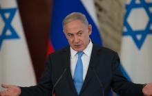 Израиль не против, чтобы на карте мира появилось государство курдов, - Нетаньяху сделал сенсационное заявление