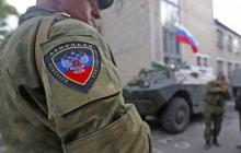 """""""МГБ"""" переключилось на своих и устроило террор в Донецке: """"Связали руки скотчем и грозились расстрелять"""""""