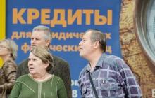 """""""Вся Россия живет в кредит, а платить нечем"""", - появился неутешительный прогноз Всемирного банка"""