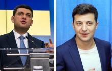 СМИ: Зеленский провел тайную встречу с премьером Гройсманом – детали переговоров