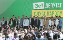 """В """"Слугу народа"""" войдет новый нардеп вместо Венедиктовой"""