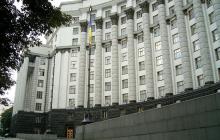 """В """"Слуге народа"""" назвали неожиданные фамилии министров, которые останутся при новом премьере"""