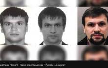 Западные ученые исследуют фото Чепиги и Боширова: опубликованы выводы специалистов