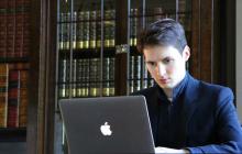 США нанесли удар по Дурову и его токенам Gram: что произошло