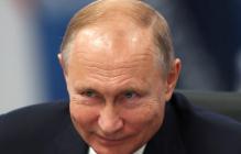 """""""Фундаментальные национальные интересы"""", - Путин высказался об Украине"""